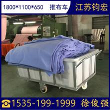 上海耐酸碱手推车印染布车厂家直销质优价廉