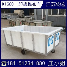 四川纺织元宝车厂家定制成都印染布车大量供应