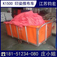 上海PE衣车斗纺织承布车生产定制