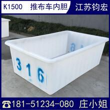广东手推车内胆供应珠海耐酸碱手推车工厂定制
