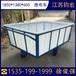 K-1300L塑料推布车纺织承布车可定制