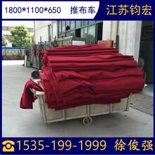 河南PE漂染桶定制商丘纺织布车堆布车批发