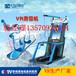 北京幻影星空vr體驗館虛擬現實vr設備多少錢