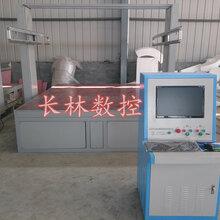 河北长林数控泡沫切割机采用先进的计算机控制系统
