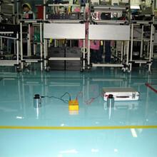 環氧樹脂地板、環氧樹脂地板價格圖片