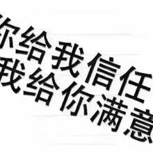 职业资格证书报名中郑州星火教育