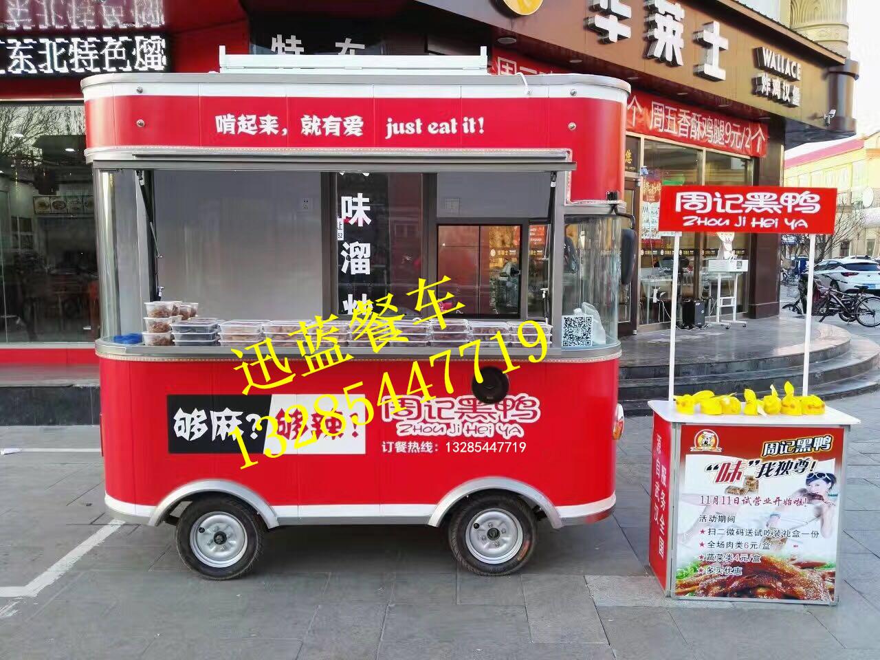 温州面包小型雪糕配送车咨询点_公司资讯_企汇网