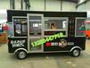 德州小吃车房车流动快餐车早餐车熟食车卤菜车冰淇淋冷饮车奶茶车