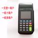 联迪e350pos机中汇pos机郑州移动pos机办理闪付pos机现代金控pos机办理郑州0.6秒到帐pos机