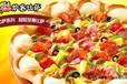 温州披萨店加盟,出餐迅速,70%利润空间