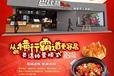 赣州牛蛙煲加盟,5-7平米也可开店,一天营业额有2千