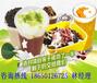 抚州港式奶茶加盟,免费店面选址评估,月入6万