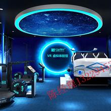 幻影星空VR体验馆给你更好致富机会