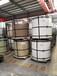 浅豆绿锌铝镁ZM100克彩钢卷宝钢氟碳漆彩钢厂房用环保彩涂