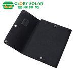 光瑞实业国瑞阳光13W太阳能折叠板太阳能发电充电设备太阳能挂板