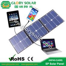 山东国瑞阳光太阳能充电包厂家直销户外应急太阳能充电器