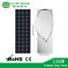 国瑞阳光厂家供应sunpower半柔性太阳能电池板单晶多晶电池组件定制