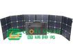太阳能板厂家200W可折叠便携太阳能充电包sunpower板