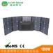 国瑞阳光供应100W太阳能折叠包户外应急发电太阳能电池组件