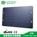 深圳国瑞阳光摩拜共享单车太阳能板户外应急充电太阳能电池板
