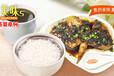 中式快餐蒸菜加盟,不煎不炒,四季热卖,24小时不打烊