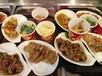 中式快餐加盟5㎡小档口就行,1人出品,1人收银