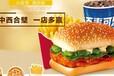 安徽炸鸡汉堡加盟,一天1-3千销量