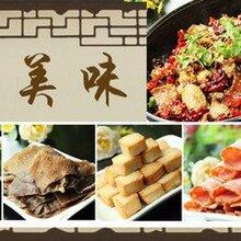 中式快餐加盟、0噪音、0油烟、0厨师