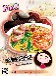 韩式火锅加盟11系列韩餐小吃和饮品