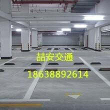 喆安交通服务洛阳停车场道路划线,孟津车位划线施工,车位号施工