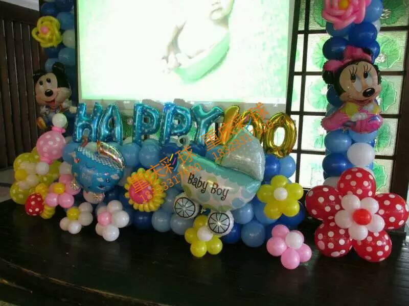 江北专业房间气球布置,飘空气球,卡通小丑气球派送