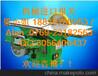 美国五金旧机械香港中检代理