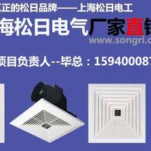 上海松日东森天花板管道式换气扇吸油烟卫生间储藏室不锈钢面板图片