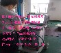 汕头钢坯检测材质成分检测公司
