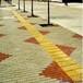 供甘肃盲道砖和兰州盲道路面优质