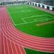 供青海篮球场跑道和西宁塑胶跑道