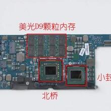 南京苹果手机维修,Apple南京服务中心专业维修,100%原装配件