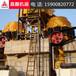 上海世邦高校液压破碎机,高锰钢破碎机锤头技术参数萤石加工设备