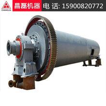 外墙腻子粉厂设备投资,广州碳黑粉碎机