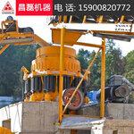 矿山液压机械设备,破碎机制造
