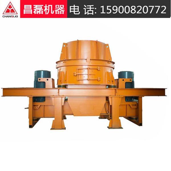 灵寿石英砂,矿山机械设备破碎机价格铝矾土加工设备