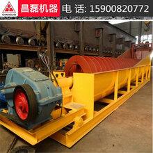 上海水泥制浆设备,hpc圆锥破碎机安全操作规程