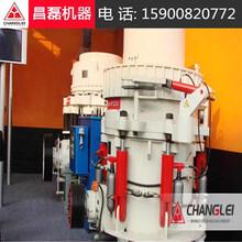 华洋矿砂机械生产公司,橄榄石制砂设备图片