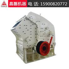台州建筑垃圾处理设备多少,和辊式破碎机配套使用的