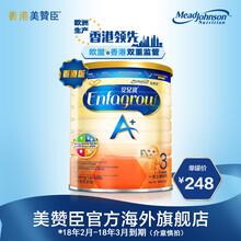 孕妇奶粉哪个品牌好,进口奶粉怎么样