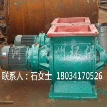 唐山低价供应星形卸料器价格品质保证