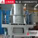 化工机械设备欧版磨,封闭式自动粉磨机