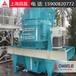 砂石料皮带机1000,绿砂岩制砂机械工作原理
