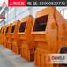 立式破碎机结构宁夏陶瓷,徐州破碎机厂