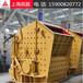 800600破碎机原理,履带式移动破碎站构造陕西滑石